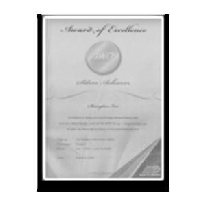 Burasari Award